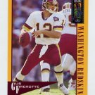 1995 Classic NFL Experience Football #108 Gus Frerotte - Washington Redskins