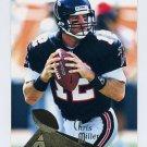 1994 Pinnacle Football #067 Chris Miller - Los Angeles Rams