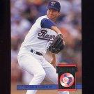 1994 Donruss Baseball #218 Bob Patterson - Texas Rangers