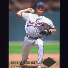 1994 Ultra Baseball #533 Bret Saberhagen - New York Mets