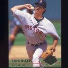1994 Ultra Baseball #015 Greg Harris - Boston Red Sox