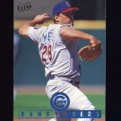 1995 Ultra Baseball #361 Randy Myers - Chicago Cubs