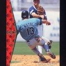 1995 SP Baseball #162 Greg Gagne - Kansas City Royals