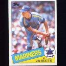 1985 Topps Baseball #505 Jim Beattie - Seattle Mariners