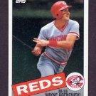 1985 Topps Baseball #468 Wayne Krenchicki - Cincinnati Reds