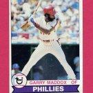 1979 Topps Baseball #470 Garry Maddox - Philadelphia Phillies