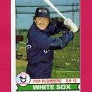 1979 Topps Baseball #042 Ron Blomberg - Chicago White Sox