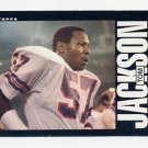1985 Topps Football #241 Tom Jackson - Denver Broncos