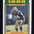 1988 Topps Football 1000 Yard Club #24 Eric Martin - New Orleans Saints