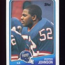 1988 Topps Football #283 Pepper Johnson - New York Giants