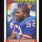 1991 Topps Football #022 Pepper Johnson - New York Giants