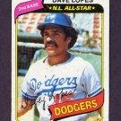 1980 Topps Baseball #560 Dave Lopes - Los Angeles Dodgers Vg