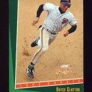 1993 Select Baseball #400 Royce Clayton - San Francisco Giants