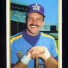 1983 Topps Baseball Glossy Send-Ins #21 Richie Zisk - Seattle Mariners