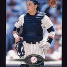 1995 Stadium Club Baseball #341 Jim Leyritz - New York Yankees
