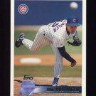 1996 Topps Baseball #316 Jim Bullinger - Chicago Cubs