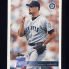 1996 Topps Baseball #314 Andy Benes - Seattle Mariners