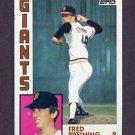 1984 Topps Baseball #428 Fred Breining - San Francisco Giants