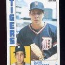 1984 Topps Baseball #371 Dave Gumpert - Detroit Tigers