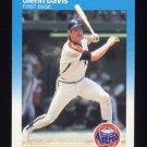 1987 Fleer Baseball #055 Glenn Davis - Houston Astros