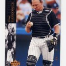 1994 Upper Deck Baseball #121 Ron Karkovice - Chicago White Sox
