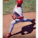 1995 Upper Deck Baseball #407 Jose Rijo - Cincinnati Reds