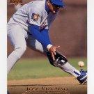 1995 Upper Deck Baseball #363 Jose Vizcaino - New York Mets