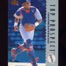 1995 Upper Deck Baseball #011 Raul Casanova RC - San Diego Padres