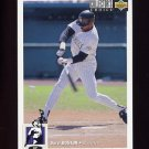 1994 Collector's Choice Baseball #062 Daryl Boston - Colorado Rockies
