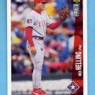 1996 Collector's Choice Baseball #323 Rick Helling - Texas Rangers
