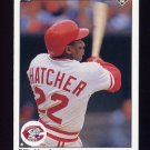 1990 Upper Deck Baseball #778 Billy Hatcher - Cincinnati Reds
