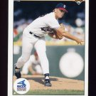 1990 Upper Deck Baseball #541 Shawn Hillegas - Chicago White Sox