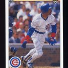 1990 Upper Deck Baseball #376 Dwight Smith - Chicago Cubs