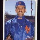 1992 Upper Deck Baseball #531 Terry Bross - New York Mets