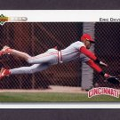 1992 Upper Deck Baseball #125 Eric Davis - Cincinnati Reds