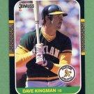 1987 Donruss Baseball #425 Dave Kingman - Oakland A's