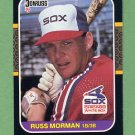 1987 Donruss Baseball #306 Russ Morman - Montreal Expos NM-M