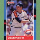 1988 Donruss Baseball #209 Craig Reynolds - Houston Astros