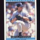 1992 Donruss Baseball #463 Scott Erickson - Minnesota Twins