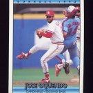 1992 Donruss Baseball #280 Jose Oquendo - St. Louis Cardinals