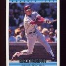 1992 Donruss Baseball #146 Dale Murphy - Philadelphia Phillies