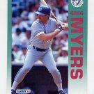 1992 Fleer Baseball #338 Greg Myers - Toronto Blue Jays