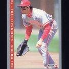 1993 Fleer Baseball #037 Hal Morris - Cincinnati Reds