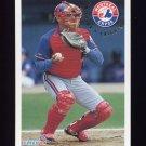 1994 Fleer Baseball #552 Tim Spehr - Montreal Expos