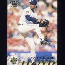 1995 Pacific Baseball #235 Graeme Lloyd - Milwaukee Brewers