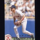 1995 Pacific Baseball #044 Carlos Rodriguez - Boston Red Sox