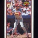 1989 Bowman Baseball #311 Barry Larkin - Cincinnati Reds Ex