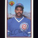 1989 Bowman Baseball #286 Mike Harkey RC - Chicago Cubs Ex