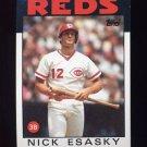 1986 Topps Baseball #677 Nick Esasky - Cincinnati Reds