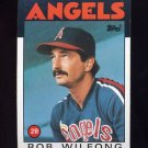 1986 Topps Baseball #658 Rob Wilfong - California Angels